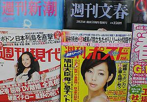 Yd_magazine